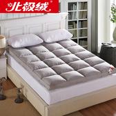床墊 加厚軟床墊1.5m1.8m床榻榻米地鋪單雙人床褥子學生宿舍墊被 BLNZ 免運
