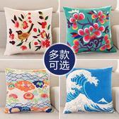 日式田園沙發抱枕辦公室簡約靠墊床頭