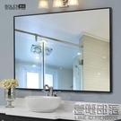 簡約浴室鏡衛生間鏡子洗手間鏡子裝飾鏡衛浴鏡洗漱臺大鏡子 快速出貨