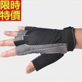 健身手套(半指)可護腕-舉重啞鈴騎行單車男女騎行手套4色69v3[時尚巴黎]