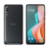 HTC Desire 19s (3G/32G) 【贈藍芽耳機+ 64G記憶卡】