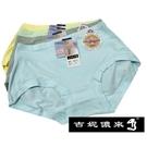 吉妮儂來 6件組舒適素面膠原蛋白平口褲(隨機取色)