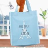 補習袋 手提袋拎書袋文件袋帆布小學生用美術補課包補習 小宅妮時尚