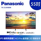 原廠公司貨 PANASONIC 國際牌【 TH-55JX900W 】 55吋4K六原色LED聯網液晶電視