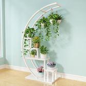 客廳家用花架子多層花盆歐式架