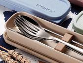 不銹鋼筷子套裝盒成人便攜式餐具勺子叉子