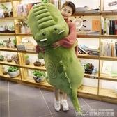 鱷魚公仔大號毛絨玩具懶人睡覺抱枕枕頭可愛布娃娃玩偶生日禮物女 居樂坊生活館YYJ