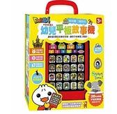 [COSCO代購] C122204 Food 超人幼兒平板故事機 20書 + 1 Pad