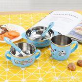 兒童餐具  可愛嬰幼兒童卡通餐具不銹鋼帶蓋防摔防燙寶寶輔食碗叉勺套裝  『歐韓流行館 』