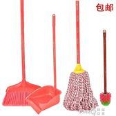 掃把簸箕拖把廁所刷垃圾鏟家用塑料木柄四件套 【PINKQ】