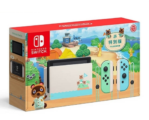 【神腦生活】任天堂 Switch 動物之森特別版主機 (電池加強版)