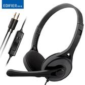 耳罩式耳機Edifier/漫步者K550電腦耳機頭戴式臺式遊戲耳麥帶麥克風話筒有線 聖誕節