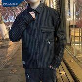 冬季牛仔襯衫男長袖正韓修身青少年學生潮流簡約百搭帥氣條紋襯衣限時八九折