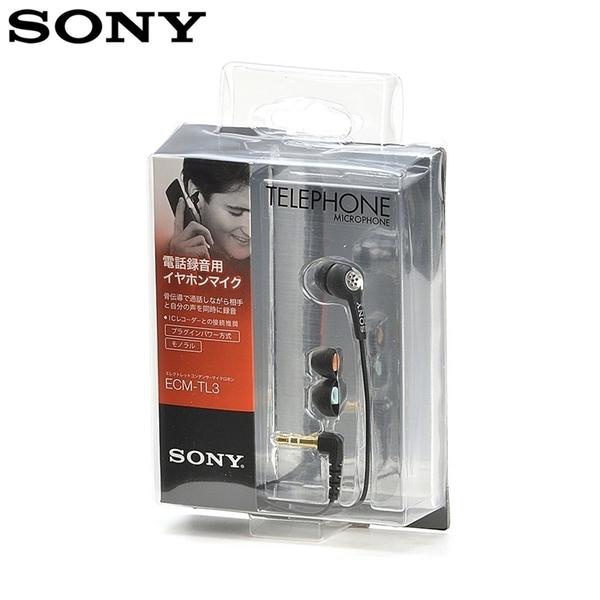 又敗家@日本索尼SONY耳塞麥克風ECM-TL3通話錄音電話訪問錄音電話蒐證全指麥克風MIC收音麥克風