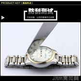 手錶超薄防水精鋼帶石英男女手錶男士腕錶送皮帶學生女士男錶手錶 快速出貨