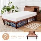 【時尚屋】[UZR8]野崎3.5尺床箱型...