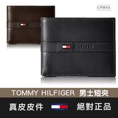 Tommy Hilfiger經典質感真皮男士短夾 原廠正品 男皮夾 短夾  真皮皮夾 牛皮 專櫃皮夾