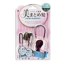 造型髮釵組(3入)