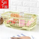 虧本出清!五折特賣瀝水籃 多功能置物籃廚房塑料放碗瀝水籃整理籃餐具碗筷