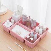 桌面多用化妝品收納盒分格雜物護膚品整理盒【奈良優品】