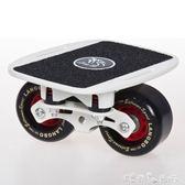 彈簧減震漂移板 成人滑板兒童滑板 大板四輪分體滑板 潔思米 IGO