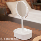 戀美魔幻雙面收納鏡【JL精品工坊】 圓鏡 立鏡 鏡子 化妝鏡 桌鏡