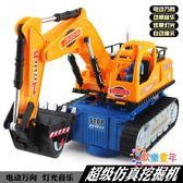 交通?模型 兒童電動挖掘機玩具男孩閃光音樂玩具車電動萬向工程車挖土機模型 多款可?