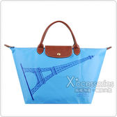 LONGCHAMP 巴黎鐵塔紀念款摺疊短提把尼龍手提包(中/天空藍)