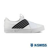 K-Swiss Court Lite Elastic休閒運動鞋-女-白/黑