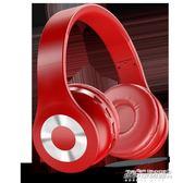 無線藍芽耳機頭戴式電腦手機蘋果運動音樂游戲   傑克型男館