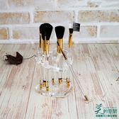 透明壓克力雙心 美妝筆刷收納架送刷具刷具收納美妝刷子5948 台製【美的空間】