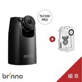 【贈防水盒】Brinno TLC200 pro 縮時攝影機 HD 保固一年 邑錡公司貨