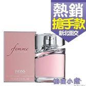 HUGO BOSS Femme 光采女人女性淡香精 75ml