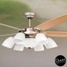 吊扇燈★65吋簡約原木6+1燈吊扇燈 台...