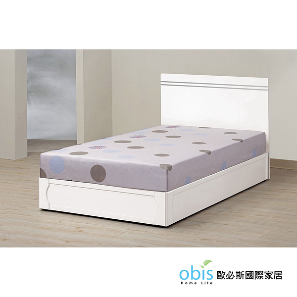 OB003-艾麗絲3.5尺床片型單人床(19CM/666-1)【DD House】