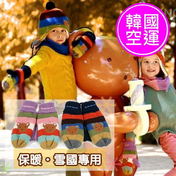 【韓國空運正韓童裝】韓國MOMOAILEY正品MOMO熊繽紛色彩針織手套【MA0129】