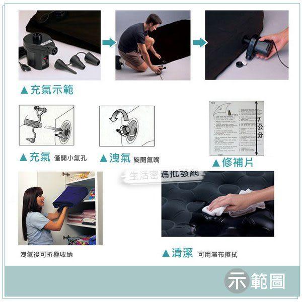 中華批發網:【INTEX】雙人超大型植絨充氣床墊(寬183CM) LC-204-183(68755)
