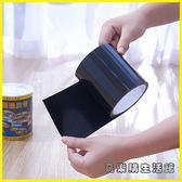 膠帶 廚房補漏防漏水防水密封強力膠帶
