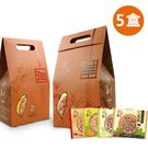 【華珍】手燒煎餅18入隨手包-5盒...