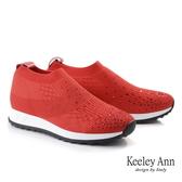 2019秋冬_Keeley Ann我的日常生活 不規則立體鑽透氣休閒鞋(紅色) -Ann系列