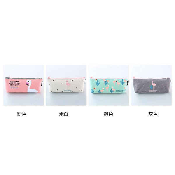【BlueCat】幸運紅鶴 火鶴鳥 帆布筆袋 鉛筆盒