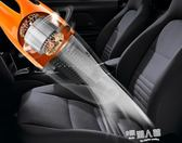 汽車吸塵器強力手持式吸力大功率乾濕兩用【全館免運】