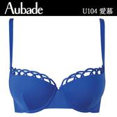 Aubade-愛慕B-C鋼圈泳衣(藍)U1