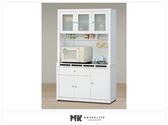 【MK億騰傢俱】ES702-05貝多美白色4尺碗櫥餐櫃(全組)