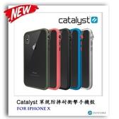 Catalyst iPhone XS Max 軍規防摔耐衝擊手機殼 防摔 耐衝擊 保護殼 台灣代理公司貨 美國