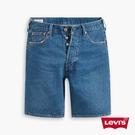 Levis 男款 501膝上牛仔短褲 / 深藍基本款 / 彈性布料