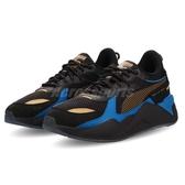 【六折特賣】 Puma 慢跑鞋 RS-X Hotwheels Bone Shaker 黑 金 風火輪 老爹鞋 男鞋 運動鞋【PUMP306】 37040401