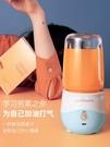 榨汁機 英國阿伯尼瑞無線榨汁機家用小型充電迷你榨汁杯電動炸果汁機 晶彩 99免運