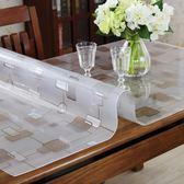 軟玻璃桌布防水桌面保護膜茶幾墊子正方形PVC塑膠台面餐桌墊膠墊HRYC【紅人衣櫥】
