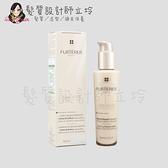 立坽『免沖洗護髮』紀緯公司貨 萊法耶(荷那法蕊) ABSOLUE胺基酸杺生修護乳100ml HH06 HH07